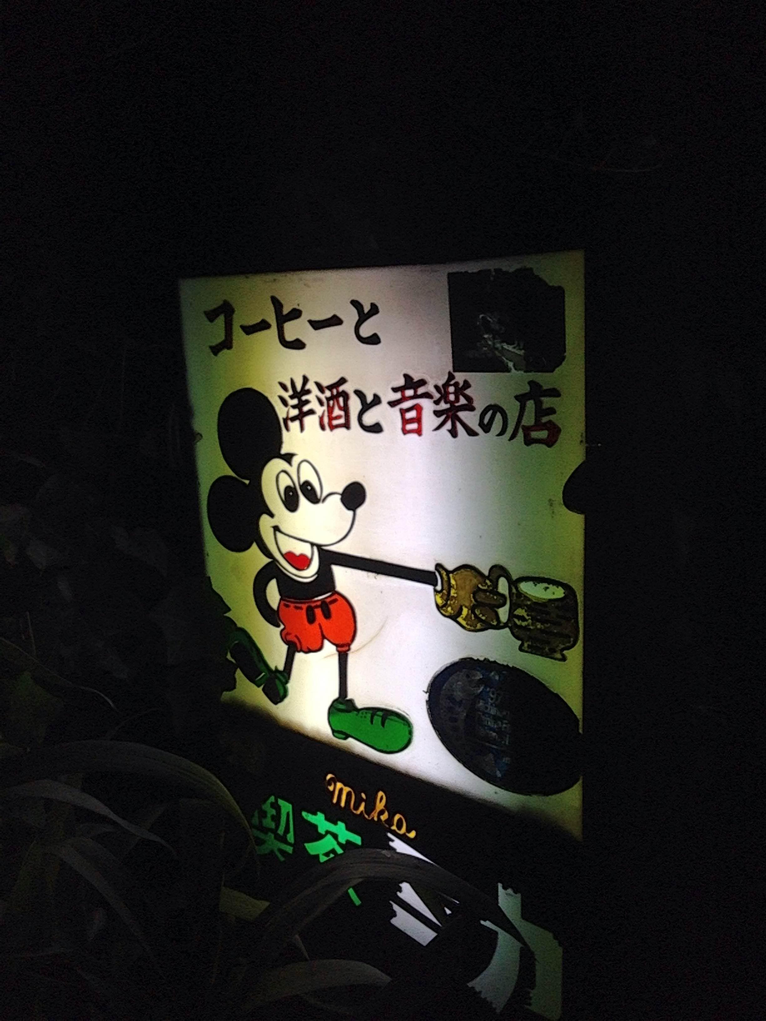 mika_kanban
